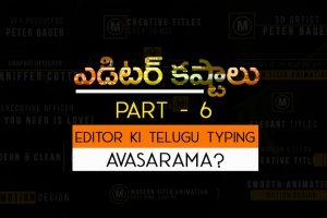 editor kastalu 6 psd file