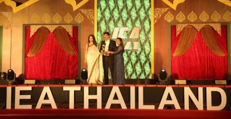 international excellence award