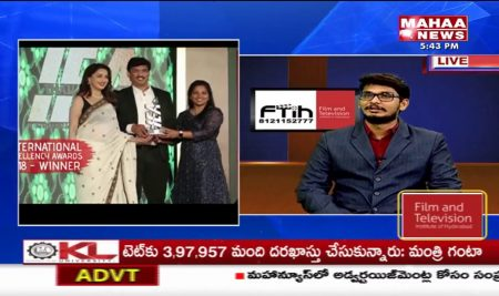 "Success Secret Behind ""FTIH"" 