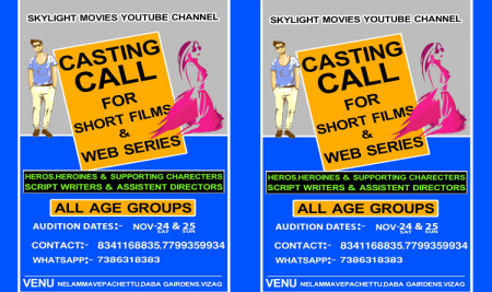 Casting Call @ Skylight Movies