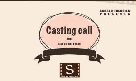 Casting Call for Feature Film @ Nestam Creations