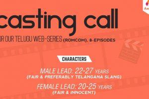 casting-calls