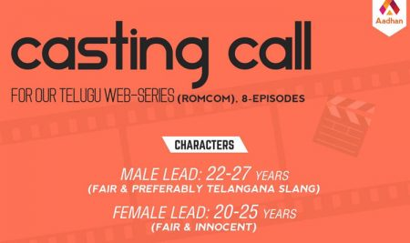 Casting Call for Web Series @ Aadhan