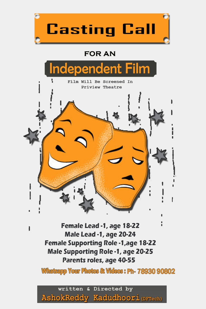 Independent Film Casting Call