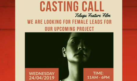 Feature Film Casting Call @ Nexus Space Center